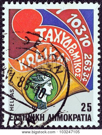 GREECE - CIRCA 1983: A stamp printed in Greece shows Hermes head within posthorn