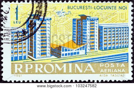 ROMANIA - CIRCA 1961: A stamp printed in Romania shows Apartment blocks, Bucharest