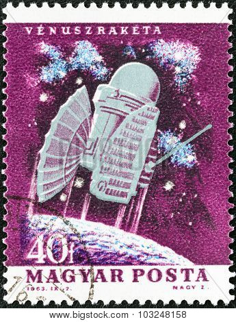HUNGARY - CIRCA 1963: A stamp printed in Hungary shows Venus rocket