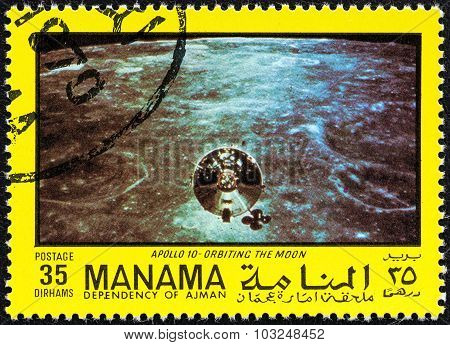 MANAMA DEPENDENCY - CIRCA 1970: Stamp shows Apollo 10 orbiting the moon