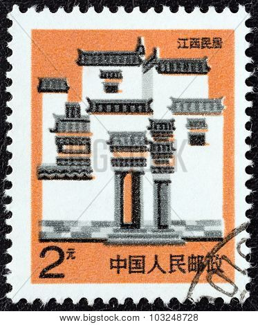 CHINA - CIRCA 1991: A stamp printed in China shows Jiangxi houses