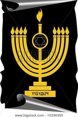 Hanukkah Gold