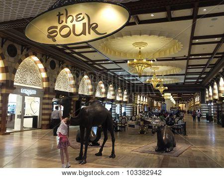 The Souk at Dubai Mall in Dubai, UAE