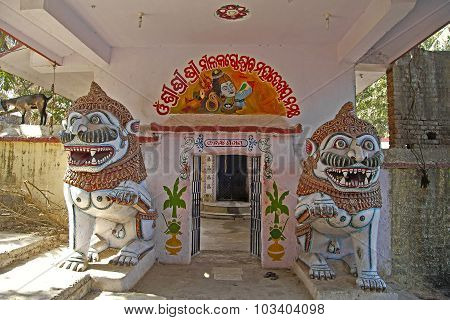 Entry To Shiva Temple