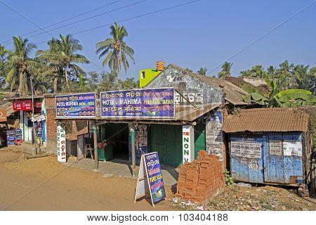 Little Town Brahmagiri