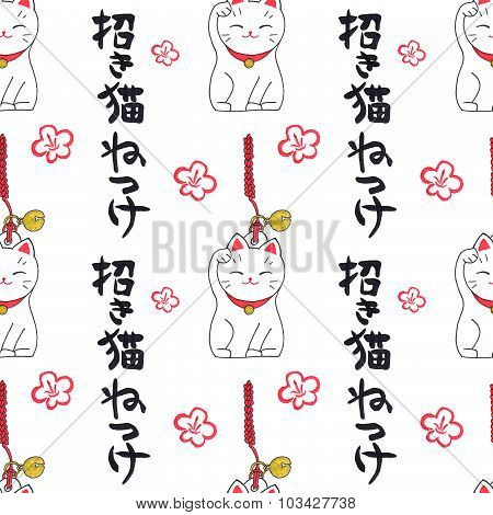 Maneki-neko. Seamless pattern with japanese lucky welcoming cat and japanese word Maneki-neko. Hand-