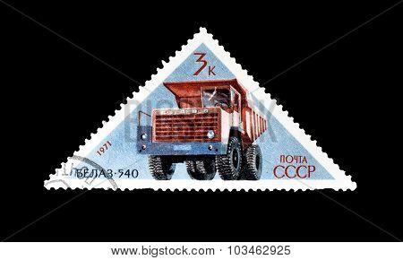 USSR 1971