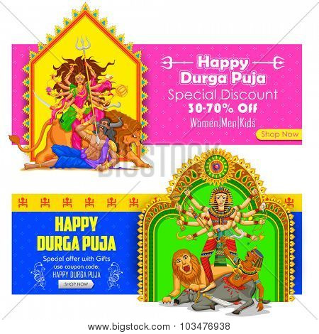 illustration of colorful banners for Happy Durga Pujai Offer promotions