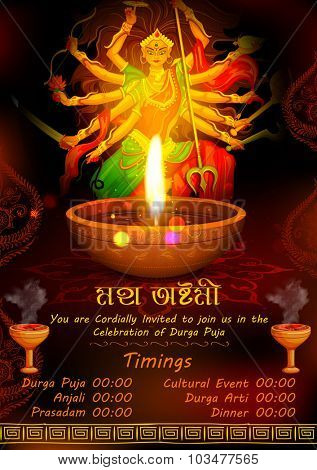 illustration of Happy Durga Puja background with bengali text for Great eight day celebration