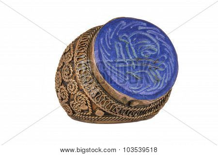 The Old Ottoman Ring From Anatolia