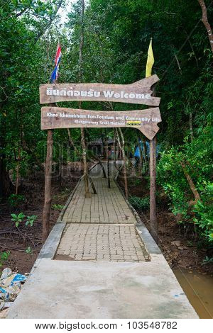 Wooden Welcome Sign At Khao Khanabnam Ecotourism And Community Life Center, A Popular Tourist Attrac