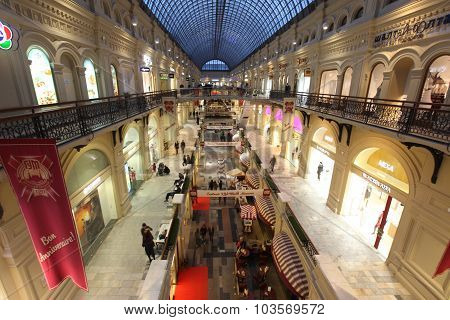 Moscow -sep 29: Gum Department Store In Honor Of 120Th Anniversa