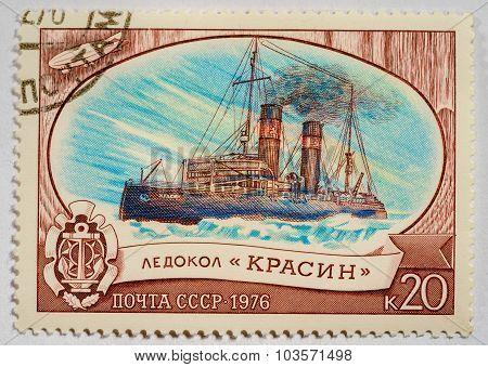 Ussr - Circa 1976: Postage Stamp Shows Russian Icebreaker