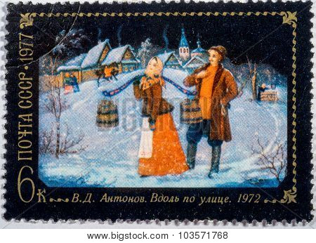Moscow, Russia - October 3, 2015: A Stamp Printed In Ussr Shows Russian Man And Women, Series Folk A