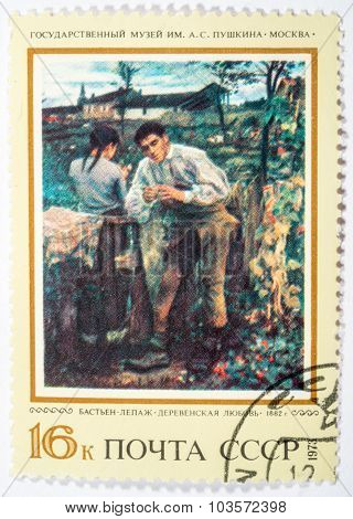 Moscow, Russia - October 3, 2015: The Postal Stamp Printed In Ussr Is Shown Country Love, Circa 1985