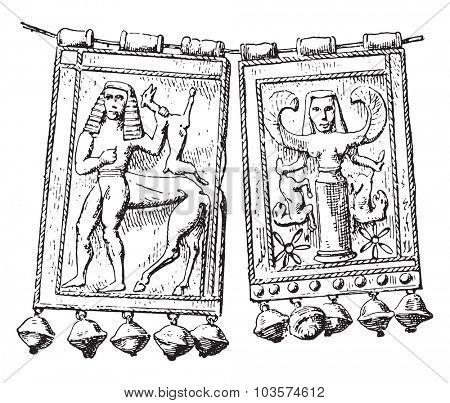 Necklace fragment Embossed Plate, vintage engraved illustration.