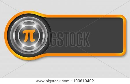Abstract Button