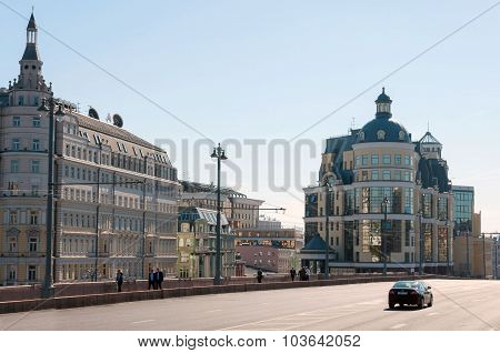 Moscow, Russia - 09.21.2015. Moscow Main Territorial Department of Central Bank of the Russian Feder
