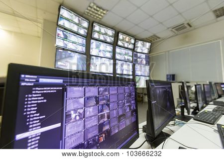 Trains Surveillance Room