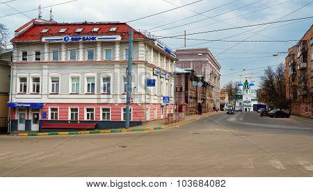 Dobrolyubov Street In Nizhny Novgorod