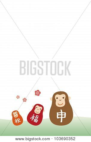 Year Of The Monkey New Year Card