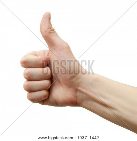 Arm Cool on a white background. Body parts on a white background