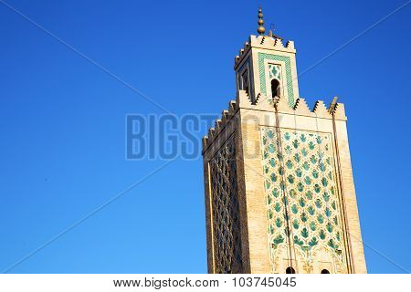 History In Maroc Africa   Religion And The Blue