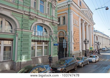 Moscow, Russia - 09.21.2015.  Russian Institute of Private Law and Chamber of Commerce of the Russia