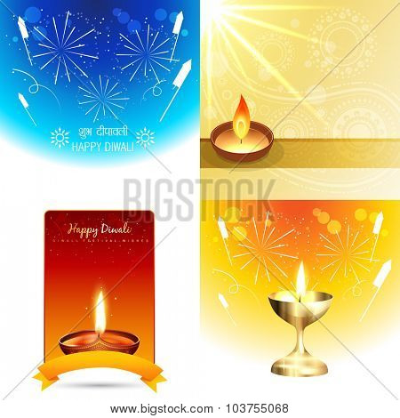 vector set of colorful background of diwali with shubh deepawali (translation: happy diwali)
