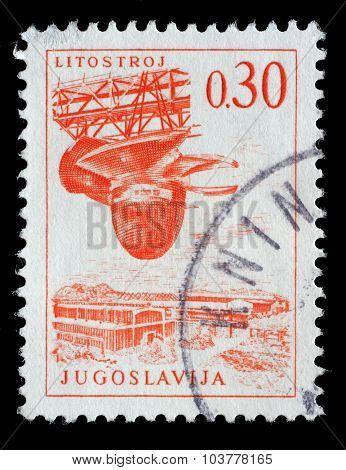 YUGOSLAVIA - CIRCA 1966: A Stamp printed in the Yugoslavia shows Litostroj turbine factory, circa 1966