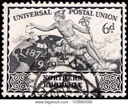 Hermes Stamp
