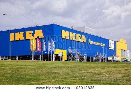Ikea Samara Store In Summer Day