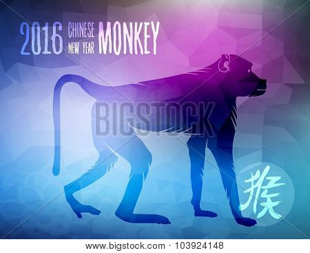 Happy Chinese New Year Monkey 2016 Silhouette Ape