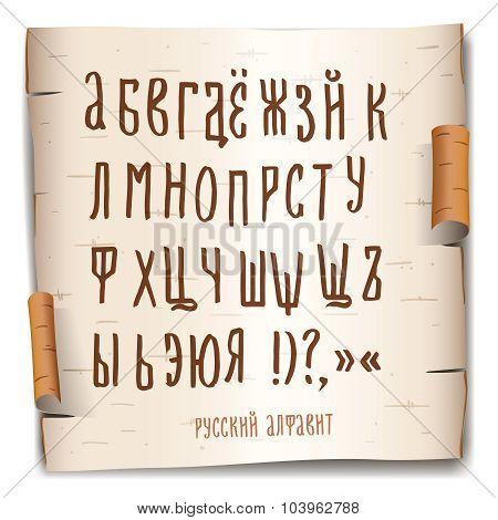Russian alphabet, birch-bark background