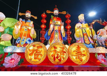 Chinese New Year Gods Statues