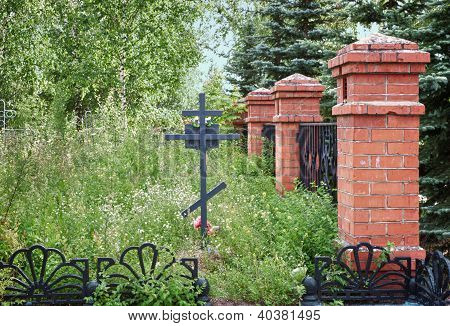 Inoperative Trinity Cemetery In Balakhna, Russia