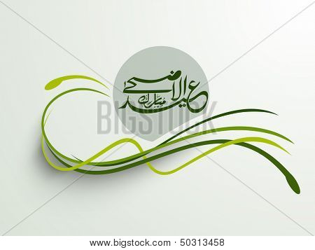 Arabic Islamic calligraphy of text Eid Al Azha or Eid Al Adha on stylize abstract wave background.
