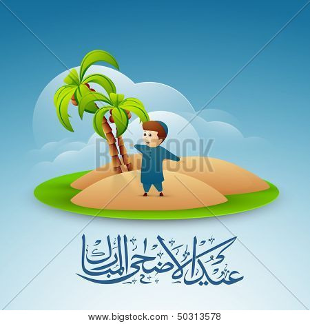 Happy cute little Muslim boy in traditional dress with Arabic Islamic calligraphy of text Eid Al Azha Mubarak or Eid Al Adha Mubarak.