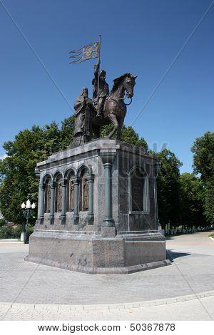 The monument to Prince Vladimir and the saint Fyodor - Baptist of land Vladimir.