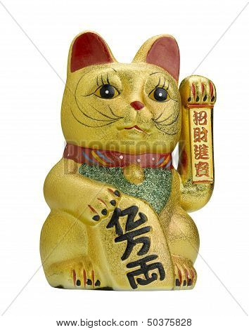 Lucky Cat Maneki Neko