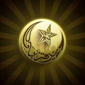 foto of eid al adha  - Arabic Islamic calligraphy of text Eid Al Azha or Eid Al Adha on shiny brown rays background for Muslim community festival  - JPG