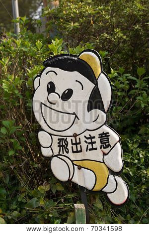 YOSHINO, JAPAN - APRIL 17th  :The traffic sign mean beware of children , Yoshino, Nara, Japan on 17th April 2014.