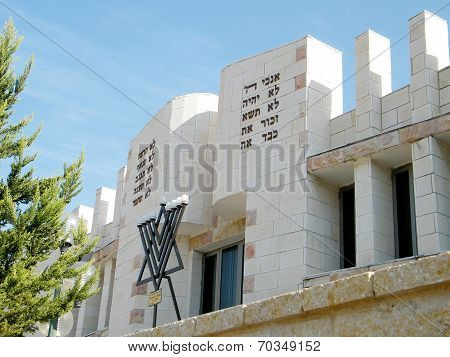 Or Yehuda  10 Commandments On The Synagogue 2011