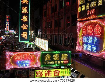 Mongkok neon lights at night, Hong Kong