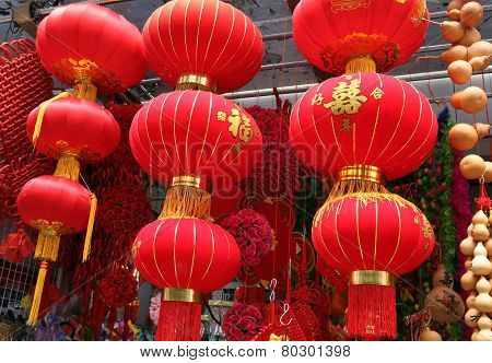 Red Lanterns for Chinese New Year