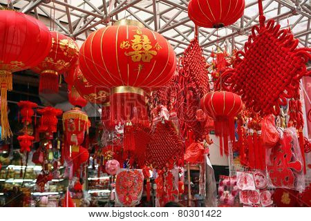 Traditional Chinese New Year Lanterns