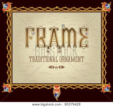 Decorative frame in traditional Russian - folk style