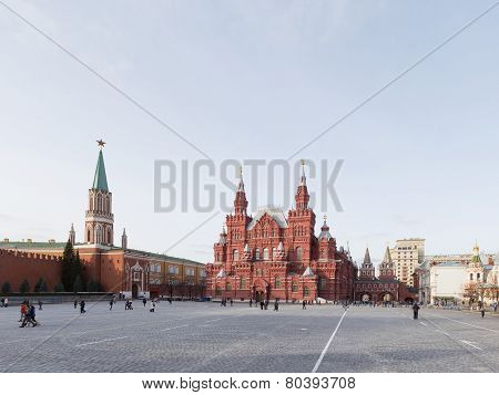 Beautiful Red Square In Moscow