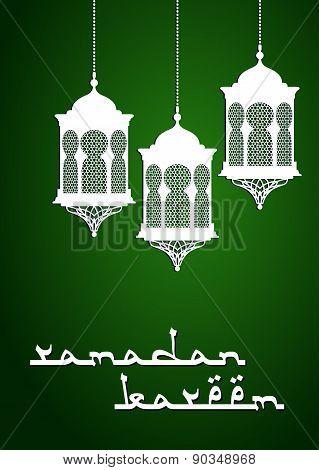 Ramadan Kareem holiday card with white lantern