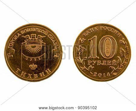Coin 10 Rubles, Tikhvin